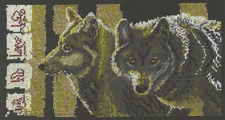 I Am Wolf Cross Stitch Kit